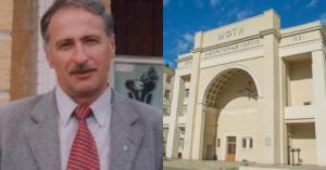 Профессора МФТИ арестовали по подозрению в госизмене