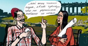 Подслушано в Москве: о чем вы говорили на этой неделе
