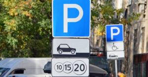 На майские праздники вся парковка будет бесплатная, даже с тарифом 380