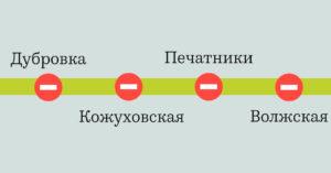 Участок салатовой линии метро от «Дубровки» до «Волжской» закроют почти на весь май
