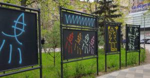 В районе Аэропорт объвился художник-философ, оставляющий надписи на пустующих щитах
