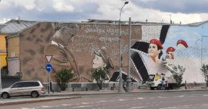 Новое граффити с Василием Лановым разделило жителей Таганки на два лагеря