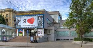 Мрамор и панели из эвкалипта: Театр киноактера на Поварской отреставрируют за 4,5 млрд рублей