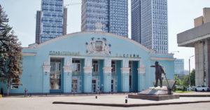 Дом недели: плавательный бассейн ЦСКА на Ленинградскомпроспекте