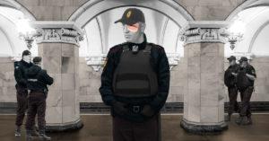 В московском полицейском несовременно все
