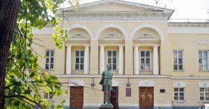 Дом недели: усадьба Гагарина на Поварской улице