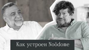 Варданян и Шулинский обсудили мир одиночества, в который стремительно несется человечество
