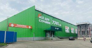 В Москве появился конкурент «Леруа Мерлен» — сеть «7745 Все для стройки» из Беларуси