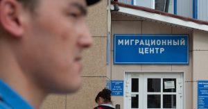 Миграционный центр, на который жаловались жители Путилково, перенесут в Новую Москву
