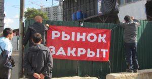 Московский девелопмент убил строительные рынки