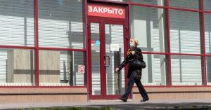 Нерабочие дни (читай: локдаун) в Москве начнутся с 28 октября