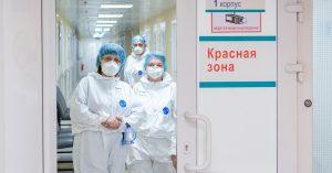 Пик заболеваемости Covid-19 в Москве ожидается к концу этой недели