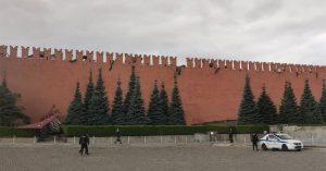Ветер вырвал зубец Кремлевской стены