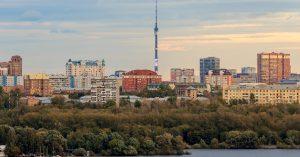 Эксперты назвали районы Москвы с самыми завышенными ценами на квартиры