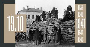 Ровно 80 лет назад было принято постановление о введении в Москве осадного положения