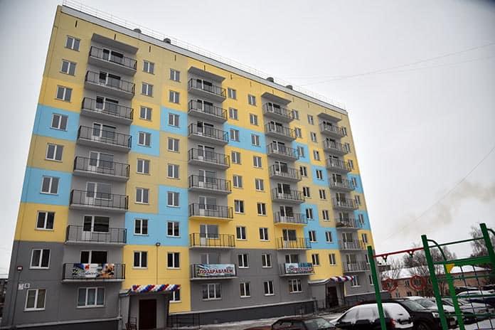 Празднование 80-летия Белово, сдача нового дома, 15 декабря 2018 г