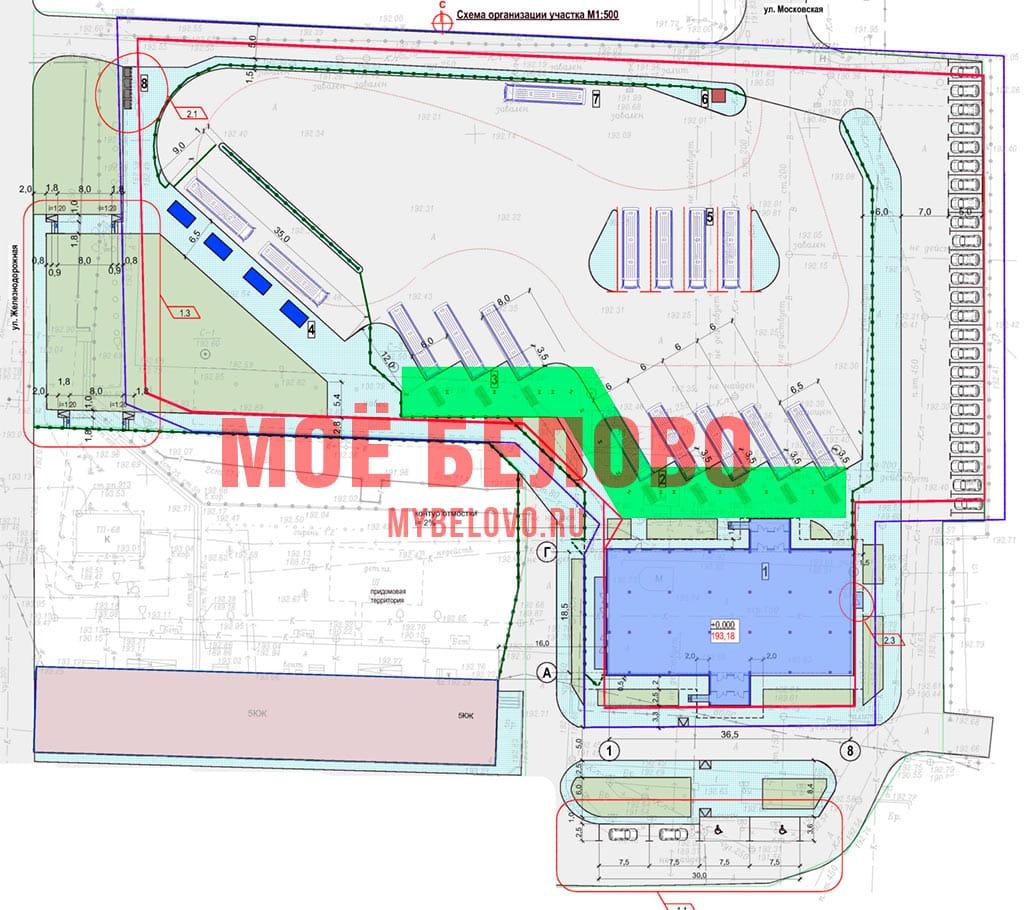 Новый автовокзал в Белово, проект