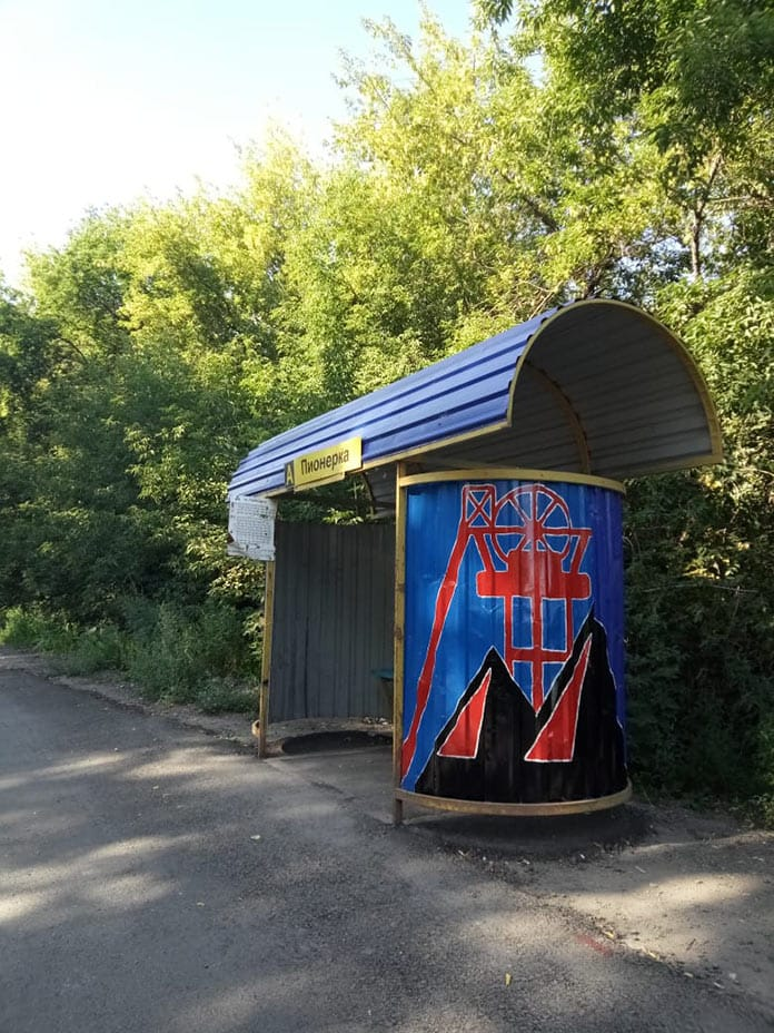 Автобусная остановка как арт-объект, Белово