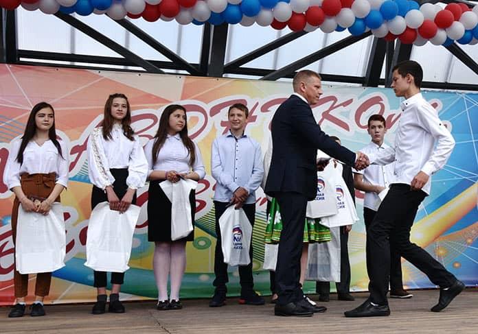 День России в Белово, 12 июня 2019 г, парк «Центральный»