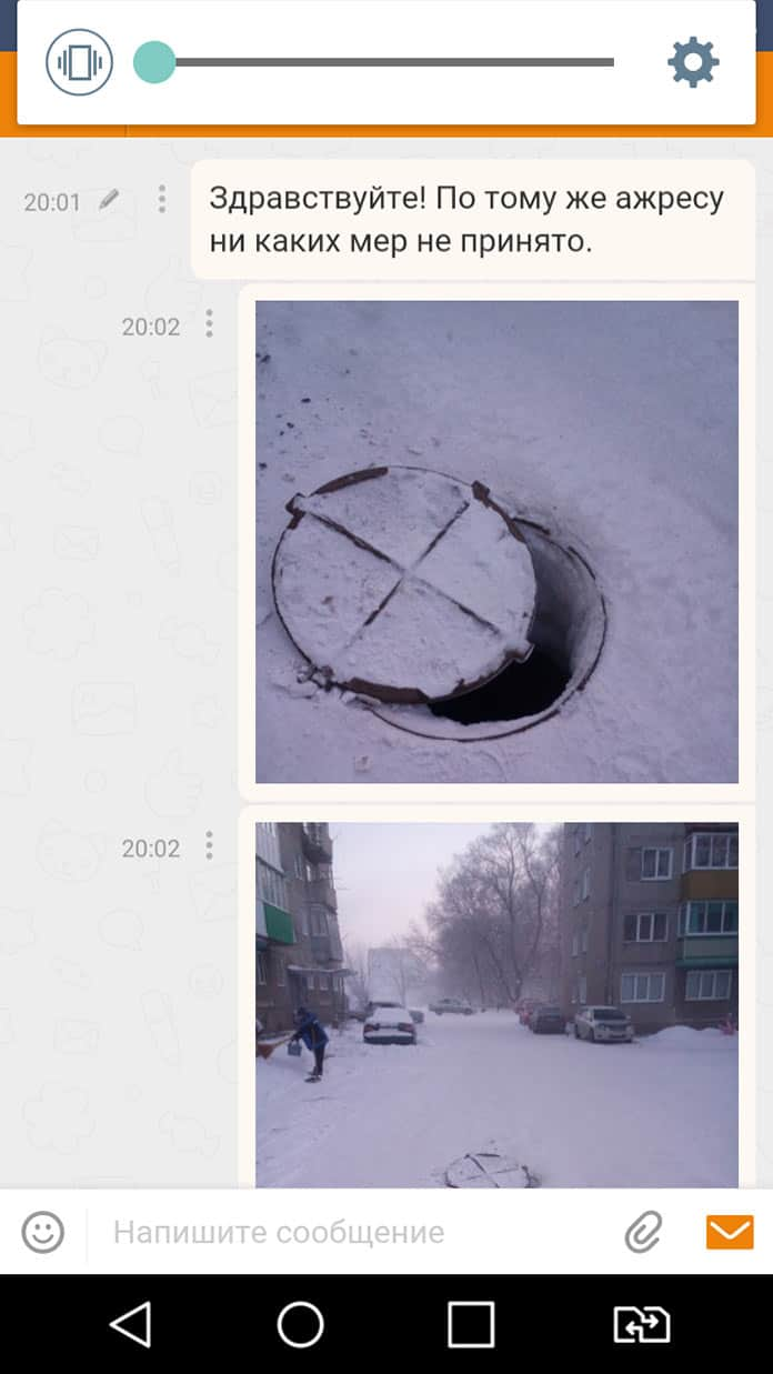 Открытые колодцы угрожают безопасности беловчан
