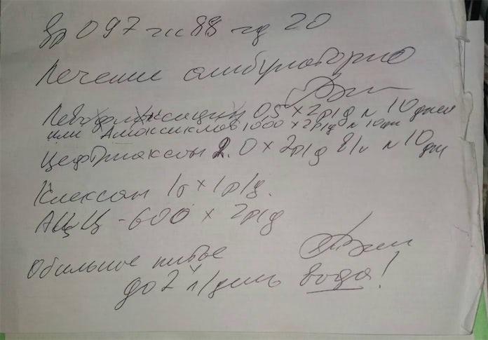 Жалобы на здравоохранение в Кузбассе