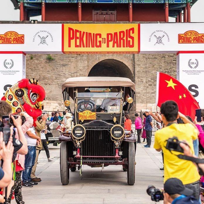Международное авторалли Пекин-Париж 2019