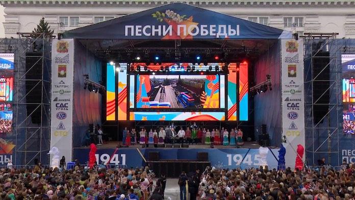 Денис Майданов. Песни Победы Кемерово 11 мая 2019 концерт