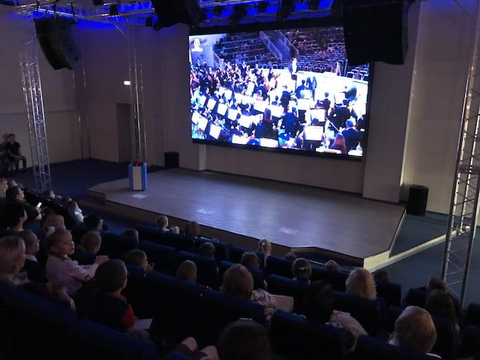 В Белове открылся первый в Кузбассе виртуальный концертный зал, 25 сентября 2019 г