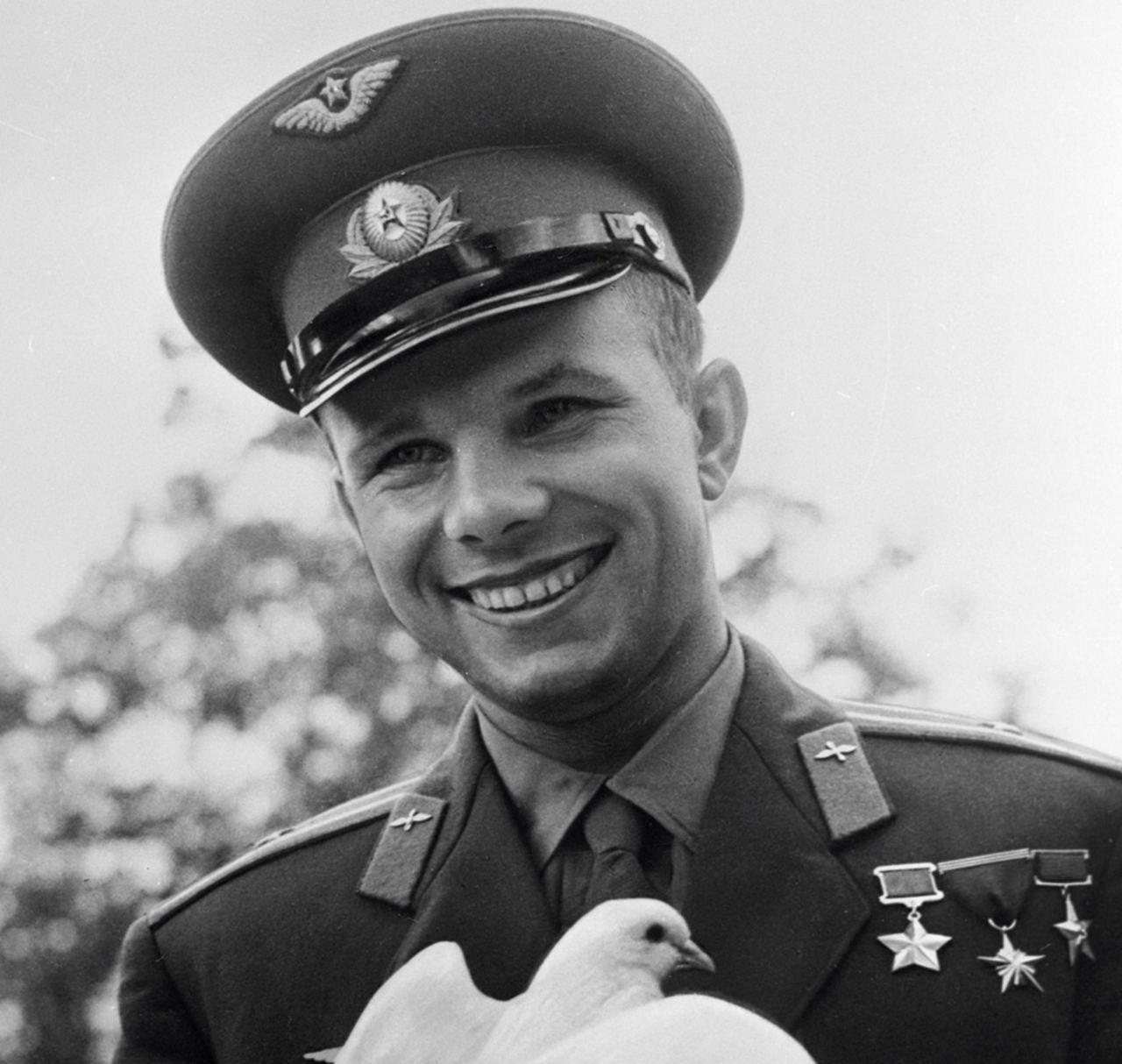 Гагарин родился