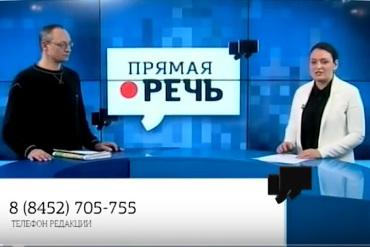 Тележурналисты Саратова изучали коррупционные скандалы Балакова с помощью репортера Сути. Видео