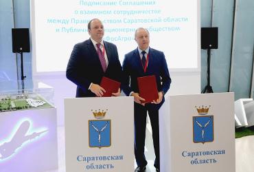 Саратовская область и ФосАгро конкретизировали направления сотрудничества в социально-экономической сфере
