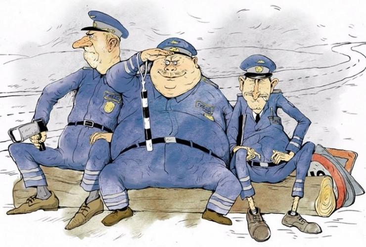 Картинки о полиции прикольные, доброе утро субботы
