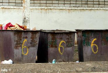 """Рук не опускаем. Облпрокуратура о мусорных тарифах в Балакове: """"Оснований для принятия мер не имеется"""". Документы"""