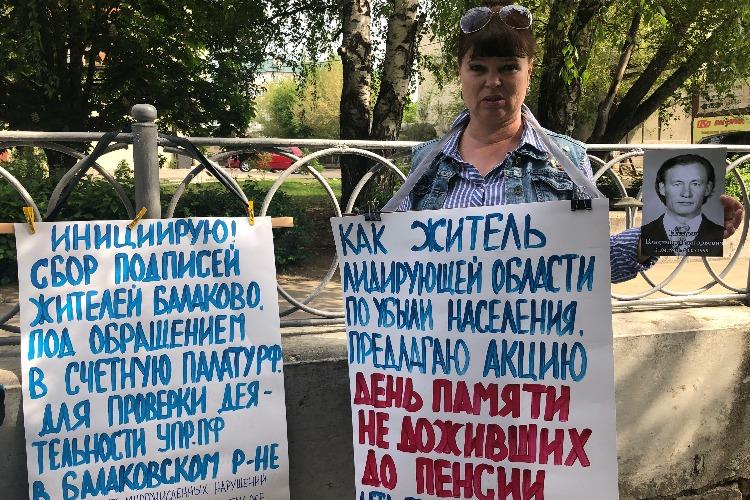 Надежда Познякова вместе с коммунистами почтит память недоживших до пенсии
