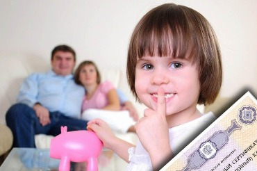 Выплату из маткапитала получают свыше 70 балаковских семей