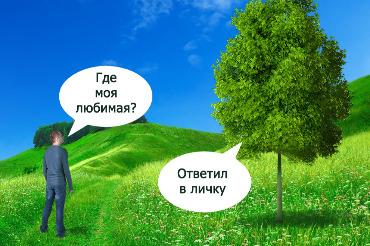 ТЕСТ: Я спросил у Яндекса... Смогли бы справиться с заданием, не прибегая к помощи поисковых систем?