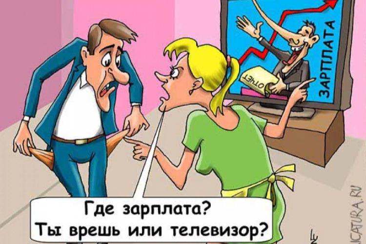 """Выше муниципалов получать и не думайте! Зарплаты сотрудников казенных учреждений """"причесали"""""""