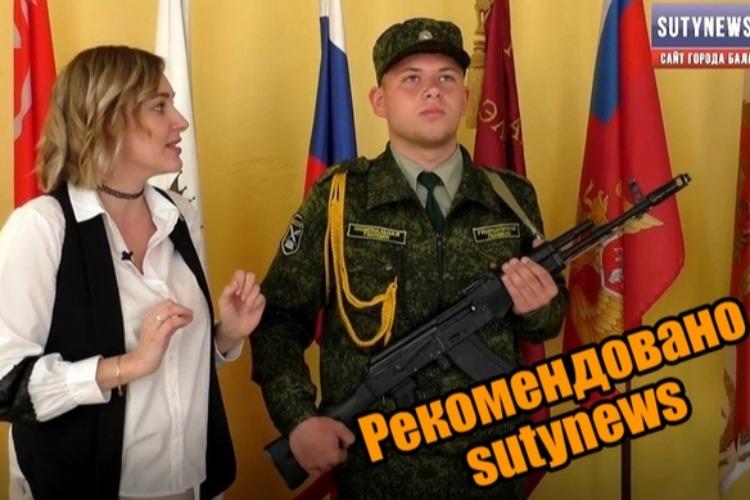 Современный, надежный и многогранный Губернаторский техникум. Sutynews рекомендует!