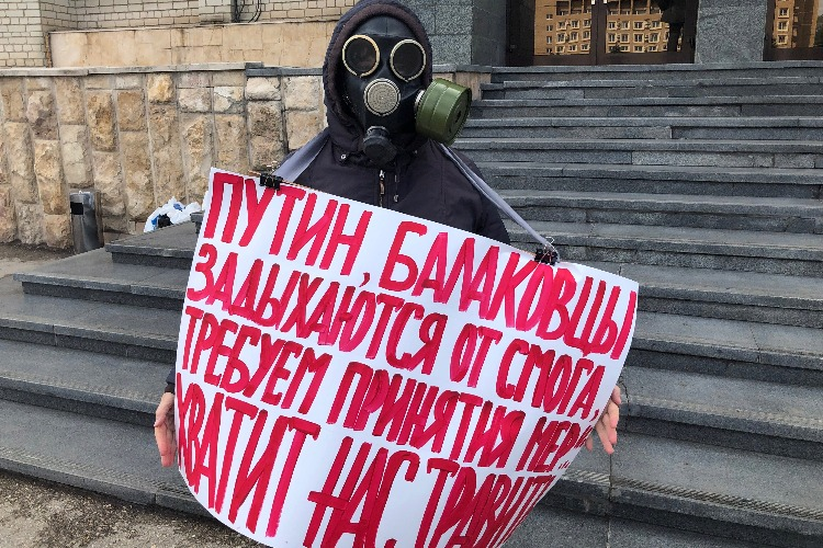 В противогазе - Путину: Хватит нас травить!