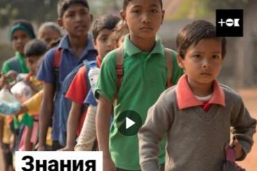 Школа, в которой можно заплатить за обучение пластиковым мусором. Видео