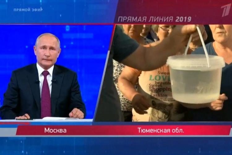 Новая Линия Владимира Путина. Прямее не бывает