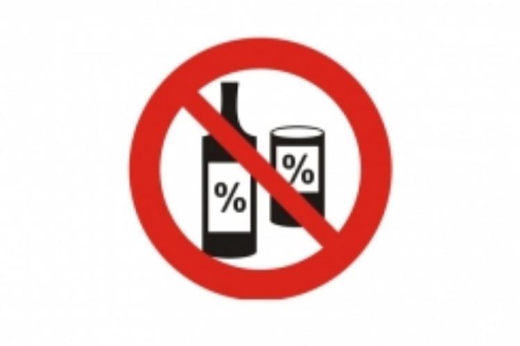 В День молодежи балаковские магазины приостановят торговлю алкоголем