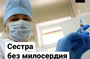 Медсестра связала и побила ребенка. Видео