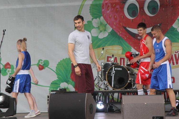 На Фестивале клубники Артем Чеботарев провел открытую тренировку для балаковцев