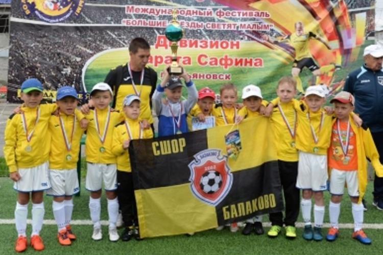 Балаковцы заняли 1 место в Международном фестивале по футболу