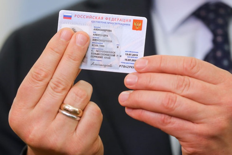Паспорта будущего начнут выдавать в июле 2020 года