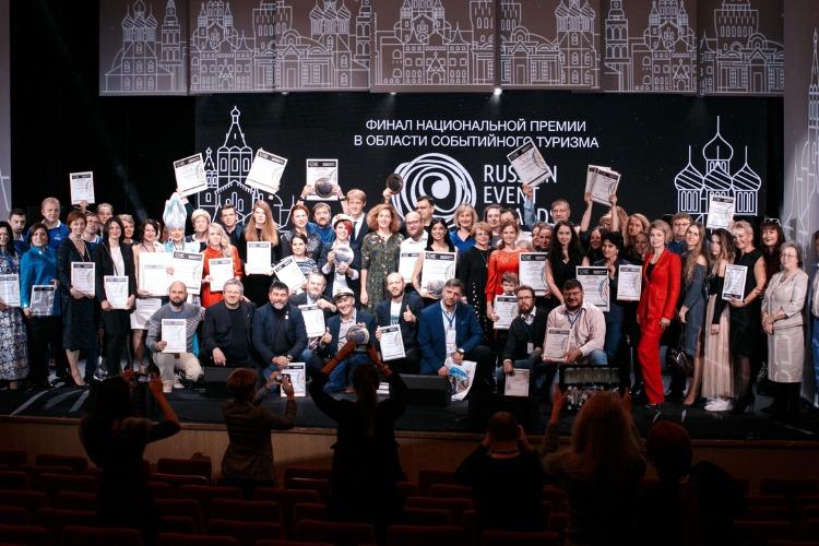 Организаторы мероприятий поборются за национальную премию