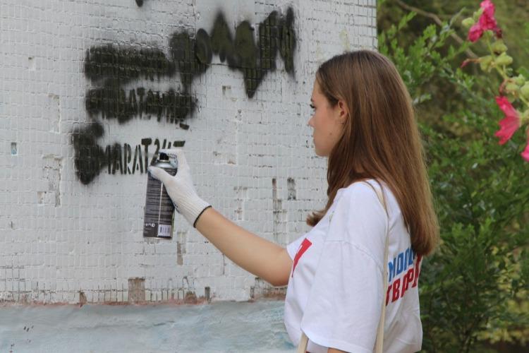 В Балакове молодогвардейцы уничтожили опасные надписи