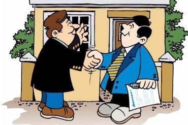 Упрощена процедура купли-продажи недвижимости