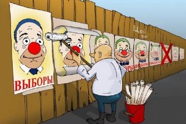Как выборы в Москве аукнутся, так в глубинке и откликнутся